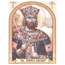 Sv. Knez Lazar, ikone za sveće