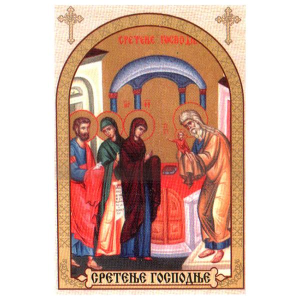 Sretenje Gospodnje, ikone za sveće