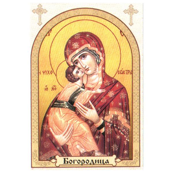 Bogorodica, ikone za sveće