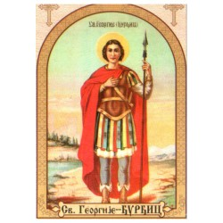 Sveti Đorđe, Đurđić, ikone za svećees