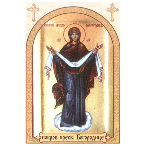Pokrov presvete Bogorodice, ikone za sveće