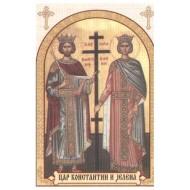 Sveti car Konstantin i carica Jelena, ikone za sveće 100 kom.
