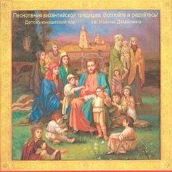 Ruske duhovne pesme