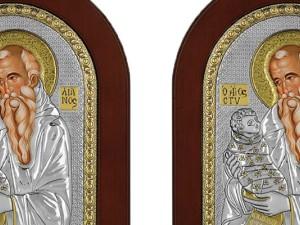 Sveti Stilijan - zaštitnik dece