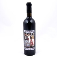 Liturgijsko vino Eparhijsko 0,75 l