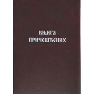 Knjiga pričešćenih