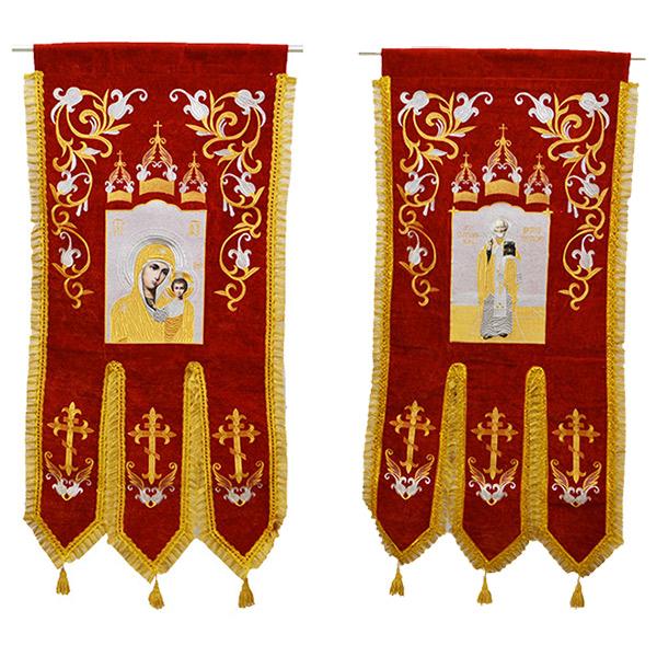 Barjak Bogorodica - Sveti Nikola