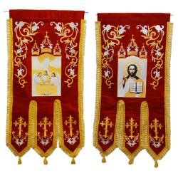Barjak Gospod i Sveta Trojica