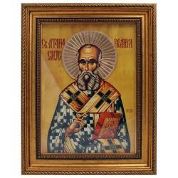 Sveti Atanasije Veliki (38x30) cm