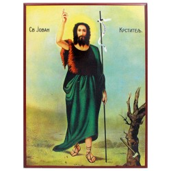 Sveti Jovan Krstitelj (32x24) cm