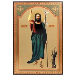 Sveti Jovan Krstitelj (33x22) cm