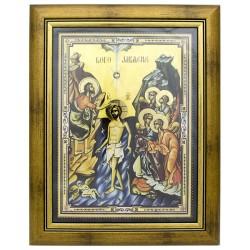 Bogojavljenje (40x31) cm