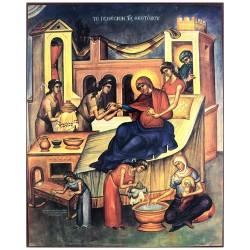 Rođenje Hristovo - Božić (28x23) cm
