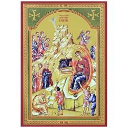 Rođenje hristovo  - Božić   (32x22) cm