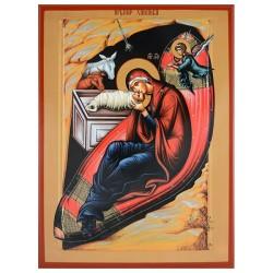 Rođenje Hristovo (32x22) cm