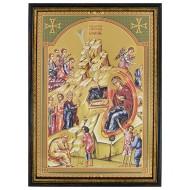 Rođenje hristovo  - Božić   (33x23) cm