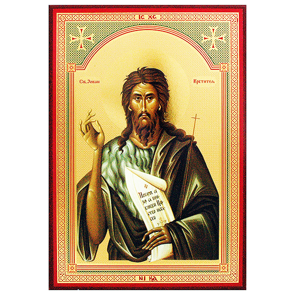 Sveti Jovan Krstitelj (33x23) cm