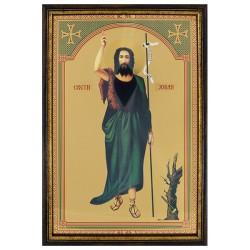 Sveti Jovan   (33x23) cm