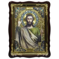 Sv. Jovan Krstitelj (83x62)cm