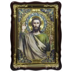 Sveti Jovan Krstitelj (83x62)cm