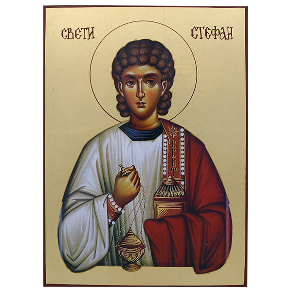 Sveti arhiđakon Stefan (34x25) cm