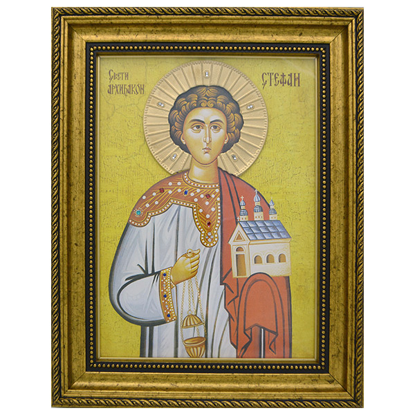Sveti arhiđakon Stefan (38x29.5) cm