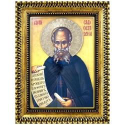 Sveti Sava Osvećeni (39x30) cm