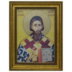 Sveti Sava  (37x29) cm