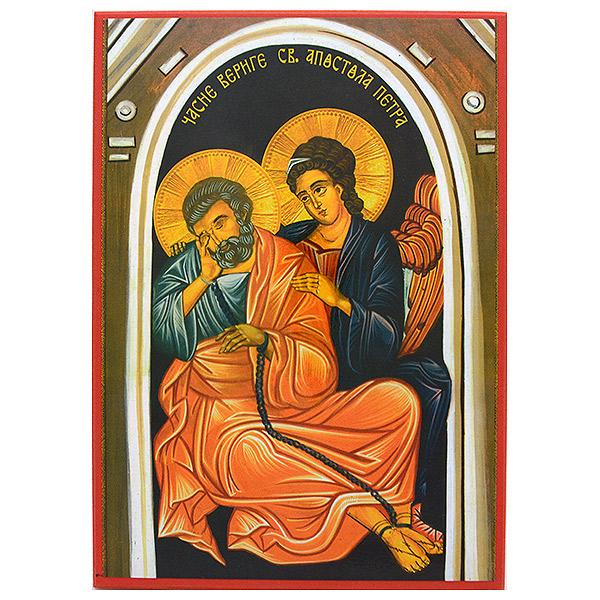 Časne verige Sv. ap. Petra (31,5x22,5) cm