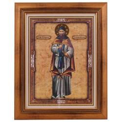 Sveti  Kiril Slovenski (40x32) cm