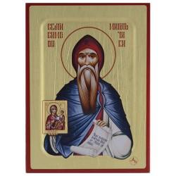 Sveti Simeon Mirotočivi  (16x11.5) cm