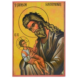 Sveti Simeon Bogoprimac (31x22) cm