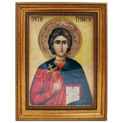 Sveti Trifun (38x30) cm