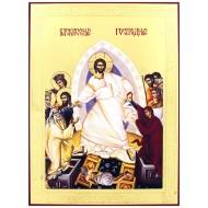 Vaskrsenje Gospodnje - Vaskrs (36x26) cm