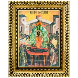 Vaskrsenje Hristovo - Vaskrs (39x30) cm