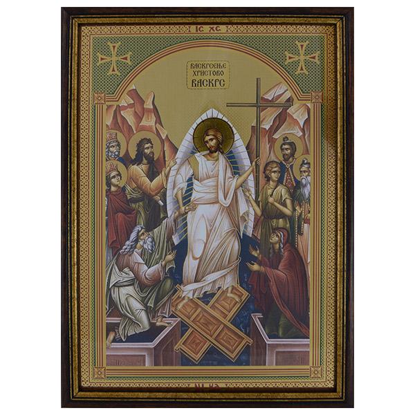 Vaskrsenje Hristovo - Vaskrs   (33x23) cm