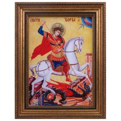 Sveti Đorđe (39x30) cm