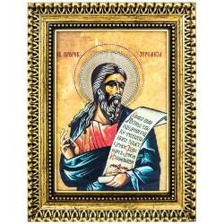 Sveti Prorok Jeremija  (39x30) cm