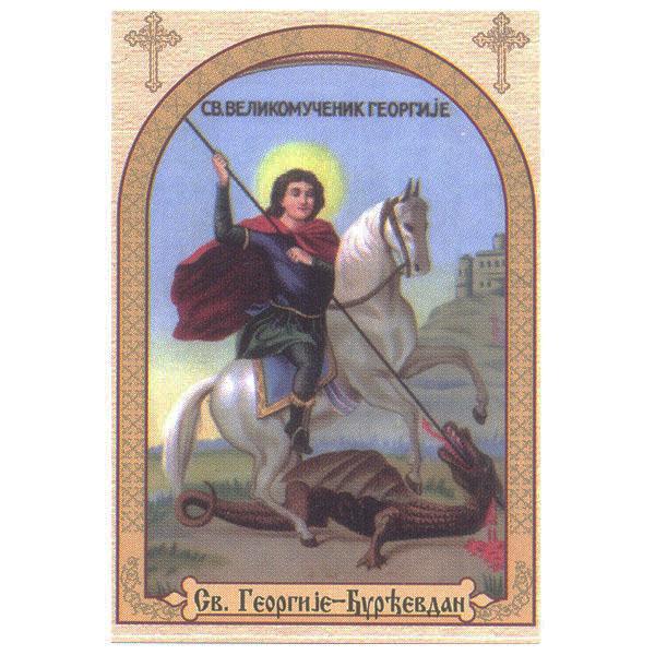 Sveti Đorđe - ikone za sveće