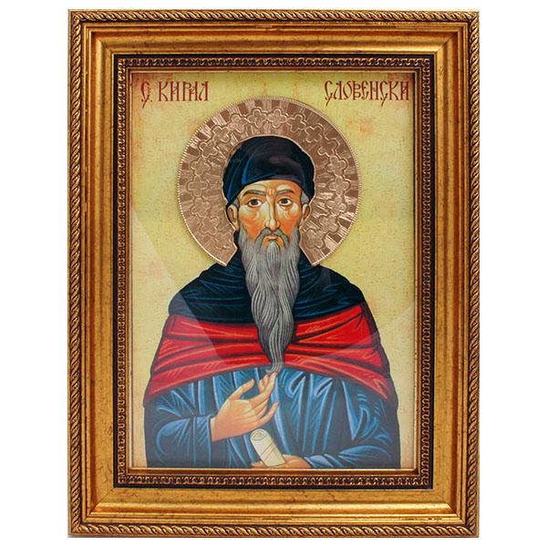 Sveti Kiril Slovenski (38x30) cm