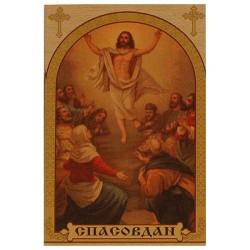 Vaznesenje Gospodnje - Spasovdan, ikone za sveće