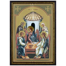Sveta Trojica (33x23) cm