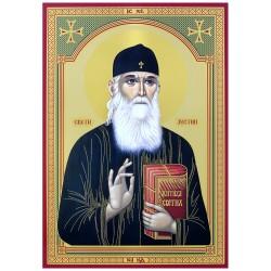 Sveti Justin (32x22) cm