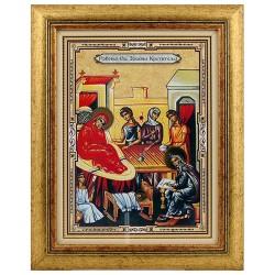Rođenje Svetog Jovana Krstitelja (40x32) cm