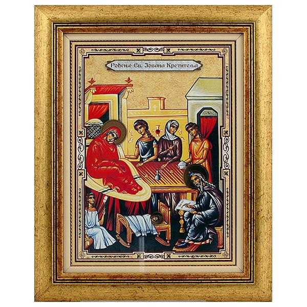 Rođenje Svetog Jovana Krstitelja (40x31.5) cm