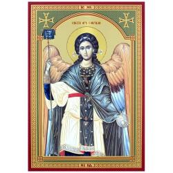 Sveti Arhangel Gavrilo   (32x22) cm