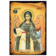 Sveti arhanđel Gavrilo (16x11) cm