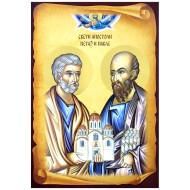 Sveti apostoli Petar i Pavle - Petrovdan (16x11) cm