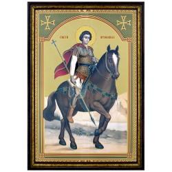 Sveti Prokopije   (33x23) cm