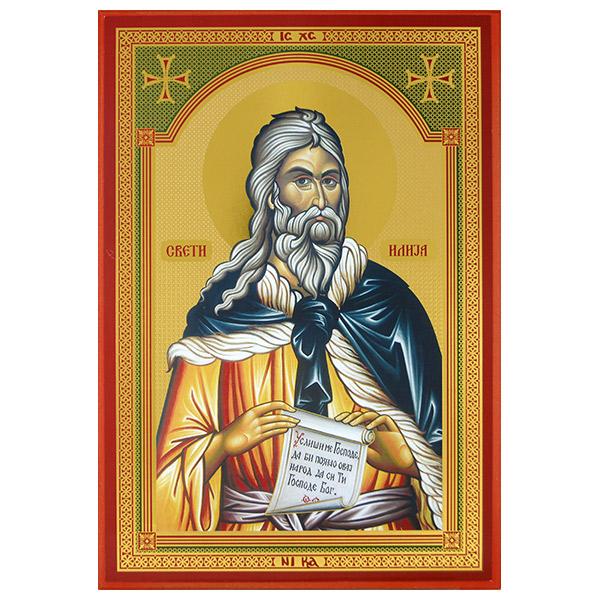 Sveti prorok Ilija (33x22) cm